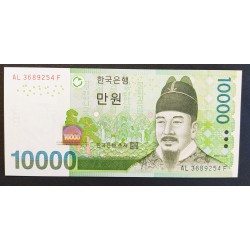 10.000WON ** COREE DU SUD**2007