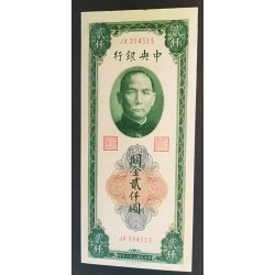 2000 CUSTOMS**CHINE**1947