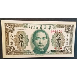 50 CENTS**CHINE**1949