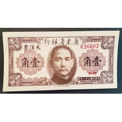 10 CENTS**CHINE**1949
